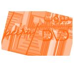 Beirut DVD Logo